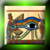 Egyptian Cube Crusher spielen!