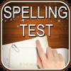 Spelling Test spielen!